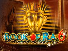 Слот Книжки 6 Делюкс в казино